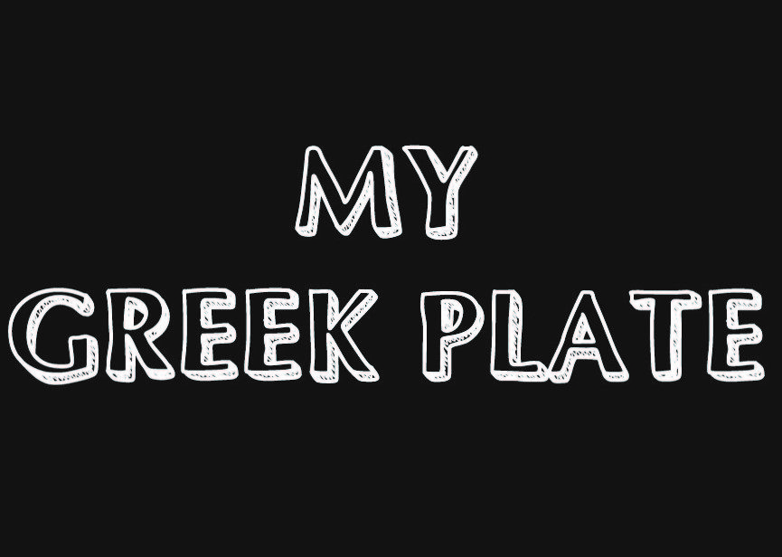 My Greek final logo.jpg
